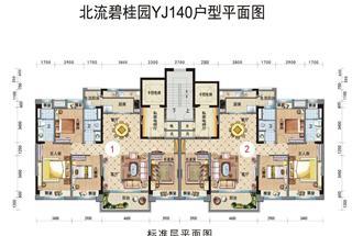 4室2厅2卫  143平米