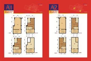 1室1厅1卫  149.14平米