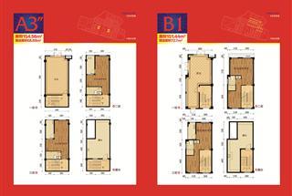 1室1厅1卫  154.56平米