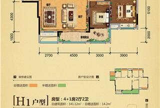 5室2厅2卫  141.12平米