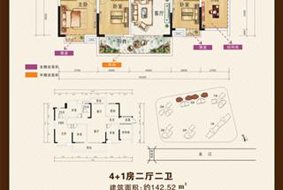 5室2厅2卫  142.52平米