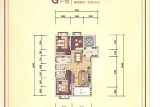 3室2厅2卫  99.82平米