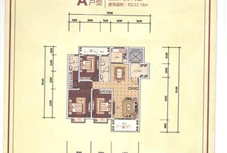3室2厅2卫  122.76平米