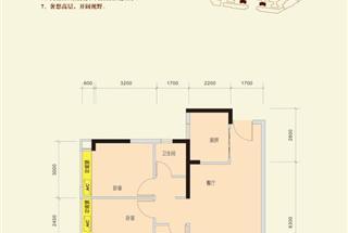 3室2厅2卫  98.64平米