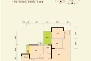 4室2厅2卫  118.71平米