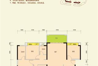 4室2厅2卫  142.05平米
