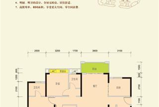 4室2厅2卫  141.72平米
