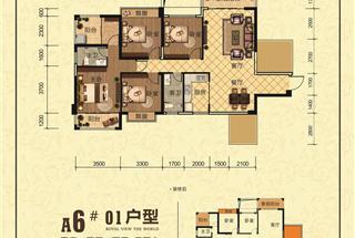 4室2厅2卫  139.42平米