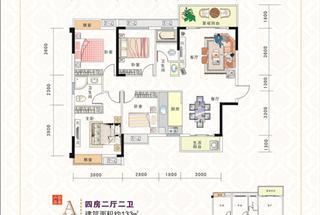 4室2厅2卫  133平米