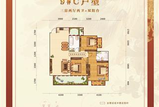 3室2厅2卫  116.54平米