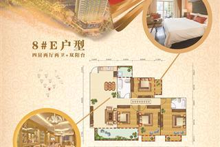 4室2厅2卫  131.54平米