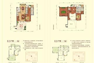 5室2厅4卫 400平米