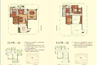 6室2厅4卫 400平米