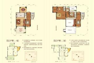 5室2厅5卫 400平米