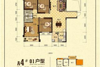 4室2厅2卫  129.11平米