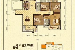 4室2厅2卫  141.23平米