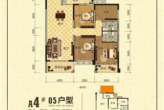 4室2厅2卫  133.8平米