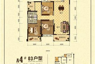 3室2厅2卫  127.4平米