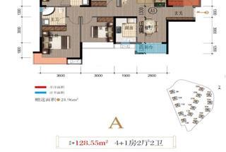 5室2厅2卫  128.55平米