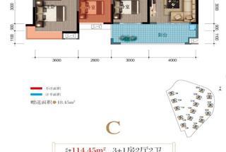 4室2厅2卫  114.45平米