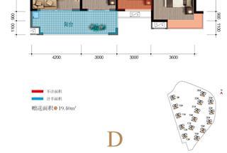 4室2厅2卫  118.17平米