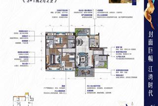 4室2厅2卫  127平米