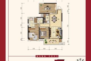 3室2厅2卫  97平米