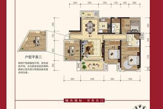 4室2厅2卫  119平米