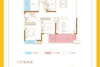 4室2厅2卫  119.29平米