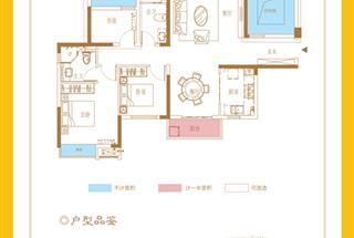 4室2厅2卫  118.22平米