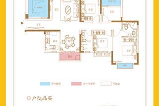 5室2厅2卫  132.12平米