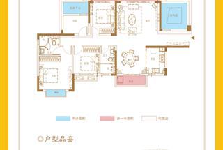 5室2厅2卫  138.69平米